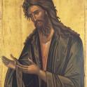 Soborul Sfantului Prooroc Ioan Botezatorul