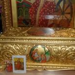 Racla moastelor Sfintei Ecaterina
